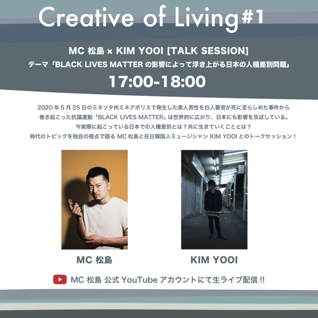 CreateiveOfLiving_vol1-1