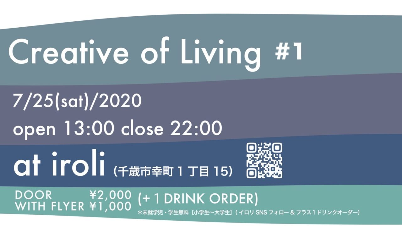CreateiveOfLiving_vol1-2