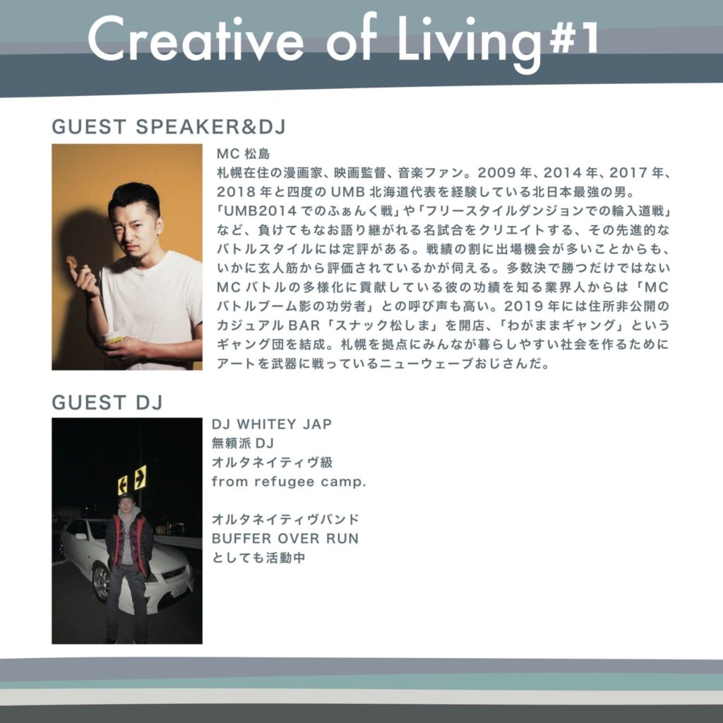 CreateiveOfLiving_vol1-5