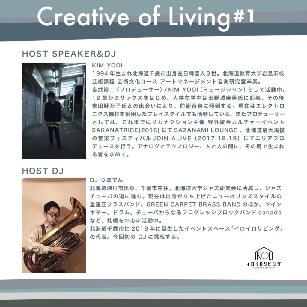 CreateiveOfLiving_vol1-6