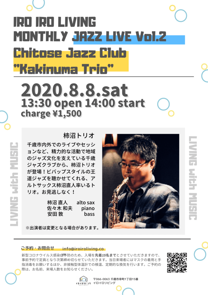 monthly_jazz_live_vol2